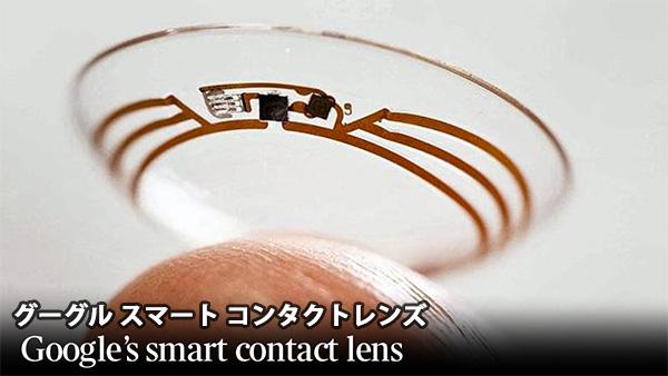 google-lens2